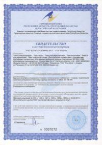 сертификат на ЛКП для дерева Renner Italia-3