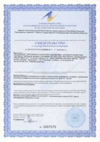 сертификат на ЛКП для дерева Renner Italia-4
