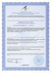 сертификат на ЛКП для дерева Renner Italia-7