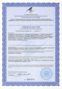 сертификат на ЛКП для дерева Renner Italia-8